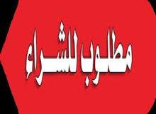 مطلوب اراضي في شمال عمان