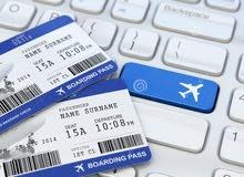 حجز طيران بأقل الأسعار