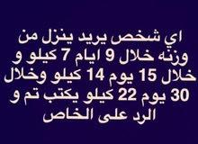 منحف مضمون وطبيعي 100%