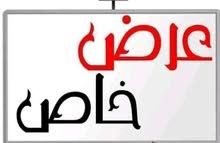 حوش عربي قديم للبيع في كيش موقع لاقوة الإ بالله