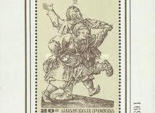 طوابع المجر