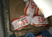 دجاج ساديا برازيلي يوجد 1400 1100 1200 1300 انواع كيلوات