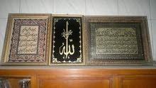 لوحات قرآنية للبيع مع هدية