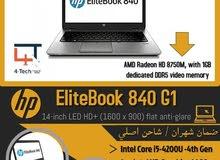 HP 840  Ultra Slim للاستعمال الشخصى والمكتبى