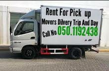 Ajman House Shifting and Rent pick up carpenter Also