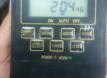 تايمر مؤقت رقمي لتشغيل واطفاء الكهرباء عن الاجهزه الكهربائية والاناره