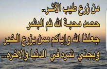 عامل سوداني بحفر الباطن