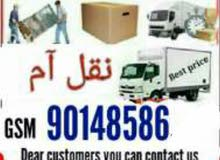 Muscat House shifting moving and packing