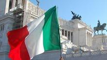 حجز مواعيد علي سفارة الايطاليه