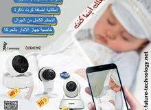For immediate sale New  DSLR Cameras in Jeddah