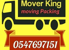 mover packer