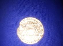 عملة نقدية مغربية يهودية