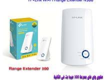 مقوي واي فاي Tp-Link N300