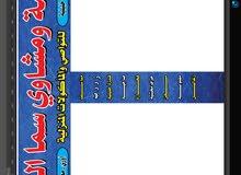 عمان الدوار السابع