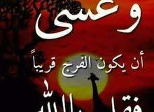 ابو حسن نقل جميع غرف النوم دخل بيت نشتري 66892937