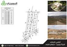 قطعة أرض لبناء منزل عائلتك المستقل