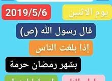 سوداني مؤهل جامعي بكلاريوس يبحث عن تحويل اقامه راعي