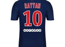 اسمك على قميص فريقك المفضل