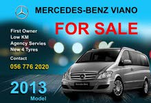 2013 Mercedes Benz for sale