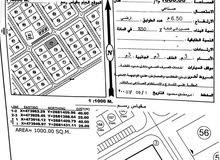 للبيع ارض صناعيه في ولاية صحار في صناعيه العوينات
