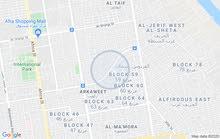 500 متر في شارع الفردوس للايجار