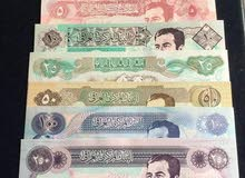 عملات عراقيه للبيع قديمه