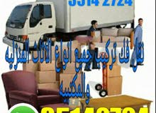 House Shifting Moving Furniture Packing Carpenter 35142724
