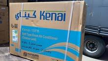 مكيفات سبليت كيناي تبريد ممتاز و موفر للطاقة مع ضمان 3 سنوات