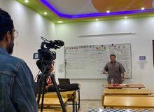 مطلوب معلم تخصص لغه عربيه مدرسه نهر الامل
