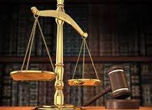 مكتب استشارة قانونية ومحاماة سودانين نقوم بجميع القضايا للشركات والأفراد والمؤسسات
