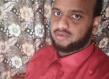 مدرس لغة عربية وقرآن
