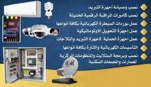 مختصون في صيانة الكهرباء و كاميرات المراقبة