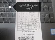 برامج كاشير تدعم الفاتورة الالكترونيه