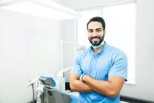 طبيب أسنان متخرج، ابحث عن عمل في مركز او عيادة أسنان