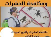 الطارق استار للتنظيفات الشامله وابادة الحشرات