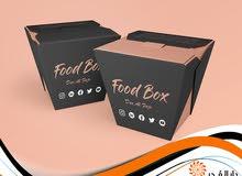 Food Packaging / Custom Packaging Boxes