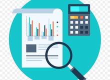منظومة الحسابات لإدارة ( المبيعات _المخازن_المشتريات )