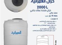 خزان مياه العمرانيه 6طبقات الاصلي مترين مكفول وانواع أخرى مترين وربع