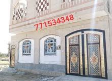 بيت مسلح للبيع بنضام فله فقط ب70مليون يمني المكان صنعاء لتواصل