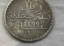 ريال عماني 1299