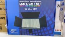 Professional LED light kit