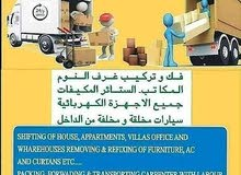 Bahrain movers packer service house office store shop Villa shifting all over Ba