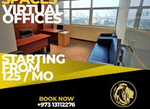 Virtual Offices for  rent for CR purposes located in Adliya