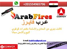 Arab firies Metal Detection convoy CVM-1506