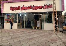حي اور مقابل نادي العربي/بغداد