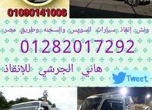 ونش السويس إنقاذ طريق السويس والسخنه وطريق مصر