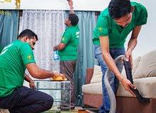 الزهرة لخدمات التنظيف ومكافحة حشرات  الاتصال بنا0567331345 . . . عروض خدمات