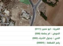اراضي شمال عمان - ابو نصير بالقرب من مستشفى الرشيد