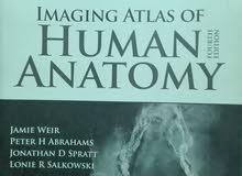 كتب كلية علوم طب أشعة تمريض