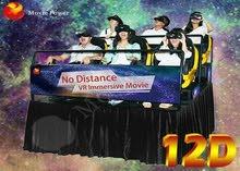 سينما 12D اثنا عشر بعد للبيع
